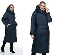 Куртка одеяло на весну женское новинка