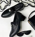 Туфли женские кожаные элегантные и удобные украшены жемчужиной, фото 2