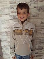 Модная толстовка для мальчиков 128,140,152 роста Три пуговицы