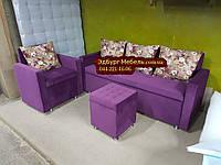 Диван кресло и пуф набор для узкой кухни с подлокотниками, фото 1