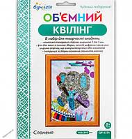 Об'ємний квілінг Слоненя QP-6351 Вид: Бумагія