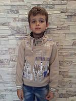 Модная толстовка для мальчиков Бежевая размеры: 110,116,122,128