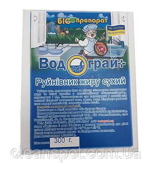 Биопрепарат Водограй разрушитель жира, 300 гр.