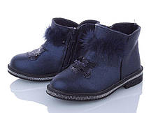 Детские ботинки Xifa, 26-31размер, 8 пар