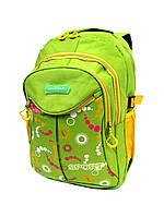 Рюкзак Sport Xilie 15L Green (089756627756)