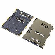 SIM коннектор для SAMSUNG i5700/S5620/S5628/i5800/ P1000/P6200