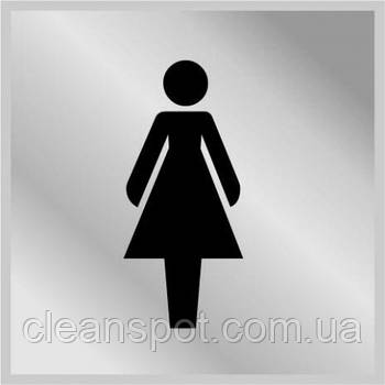 "Табличка ""Женский туалет"". 3003"