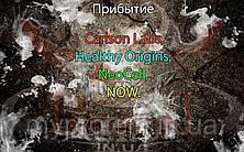 Поступление: Carlson Labs, Healthy Origins, NeoCell, NOW.
