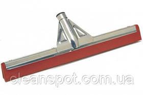 Стяжка (сквидж) для пола металлическая, 45 см. MYK502