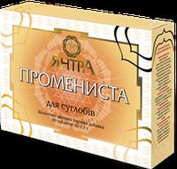 Янтра Лучистая  30 капсул  здоровье костей и суставов