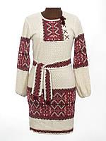 Вязаное платье Влада с вставкой | В'язане плаття Влада з вставкою