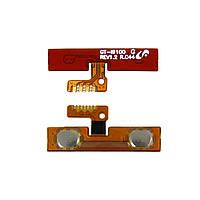 Шлейф для SAMSUNG i9100 на кнопки регулировки громкости оригинал