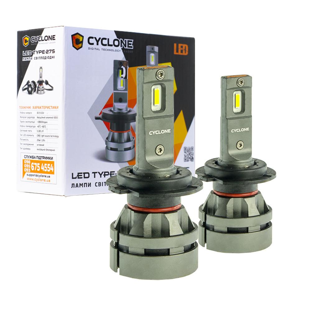 Лампа светодиодная для фар CYCLONE LED H7 5000K 5100LM CR TYPE 27S 2 шт комплект