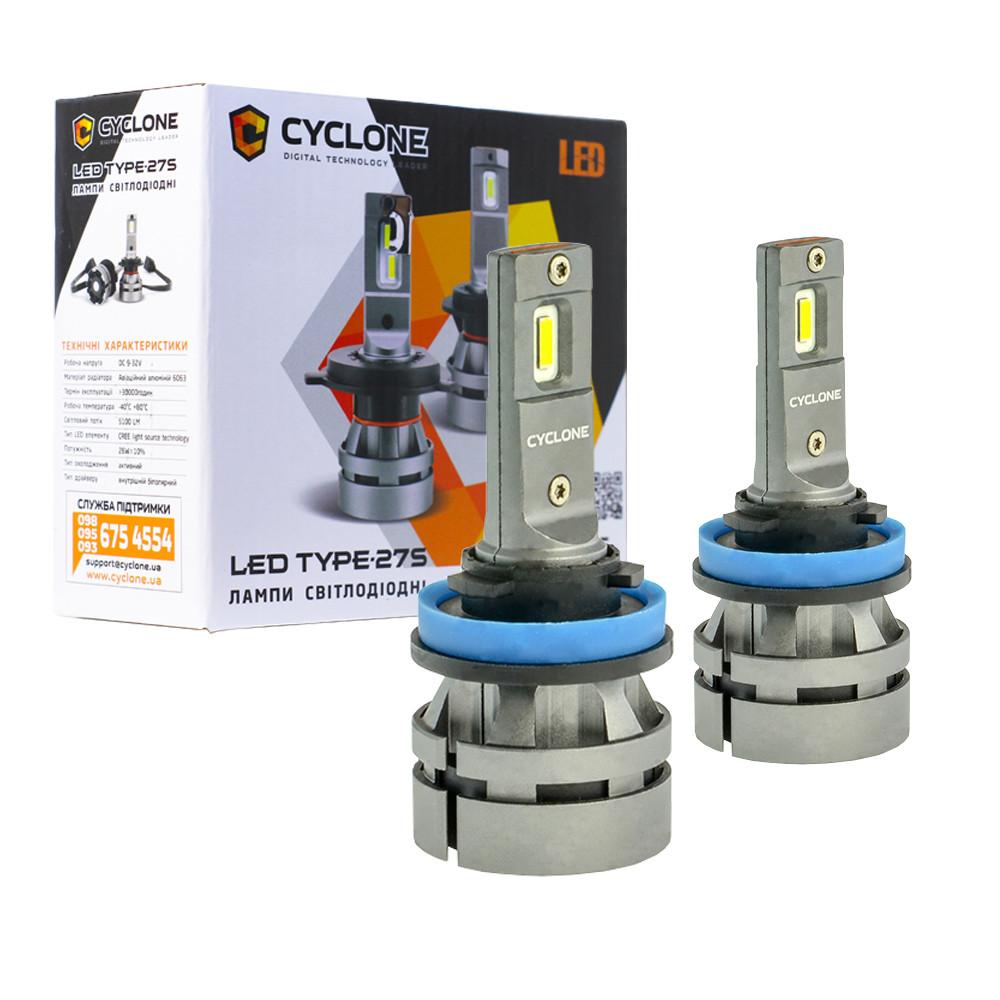 Лампа светодиодная для фар CYCLONE LED H11 5000K 5100LM CR TYPE 27S 2 шт комплект