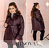 Куртка женская из эко-кожи (4 цвета) ОМ/-818 - Бордовый