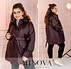 Куртка жіноча з еко-шкіри (4 кольори) ОМ/-818 - Бордовий