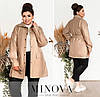 Куртка жіноча з еко-шкіри (4 кольори) ОМ/-818 - Бежевий