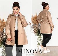 Куртка жіноча з еко-шкіри (4 кольори) ОМ/-818 - Бежевий, фото 1