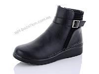Ботинки женские LR.Brother D9013 (41-44) - купить оптом на 7км в одессе