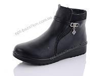 Ботинки женские LR.Brother D9031 (41-44) - купить оптом на 7км в одессе