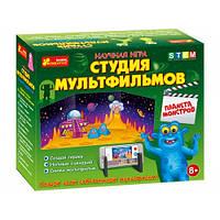 Научная игра Студия мультфильмов. Планета монстров, фото 1