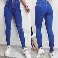 Джинсы женские Американка синяя демисезонная Airuifen 0505-1, р.25,26,27,28,29