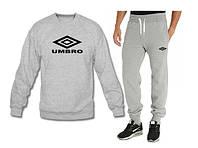 Спортивный костюм мужской серый Umbro Умбро