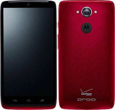 Чехол для Motorola XT1254 Droid Turbo