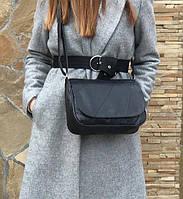 Женская черная кожаная сумка через плечо сумочка кросс-боди натуральная кожа