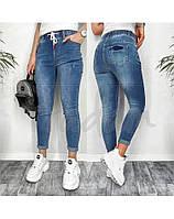 Джинсы женские с царапками New jeans 3663 Размеры 25-30