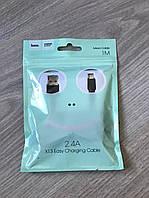 Кабель HOCO micro USB - 1 метр, 2.4 А - якість!!!