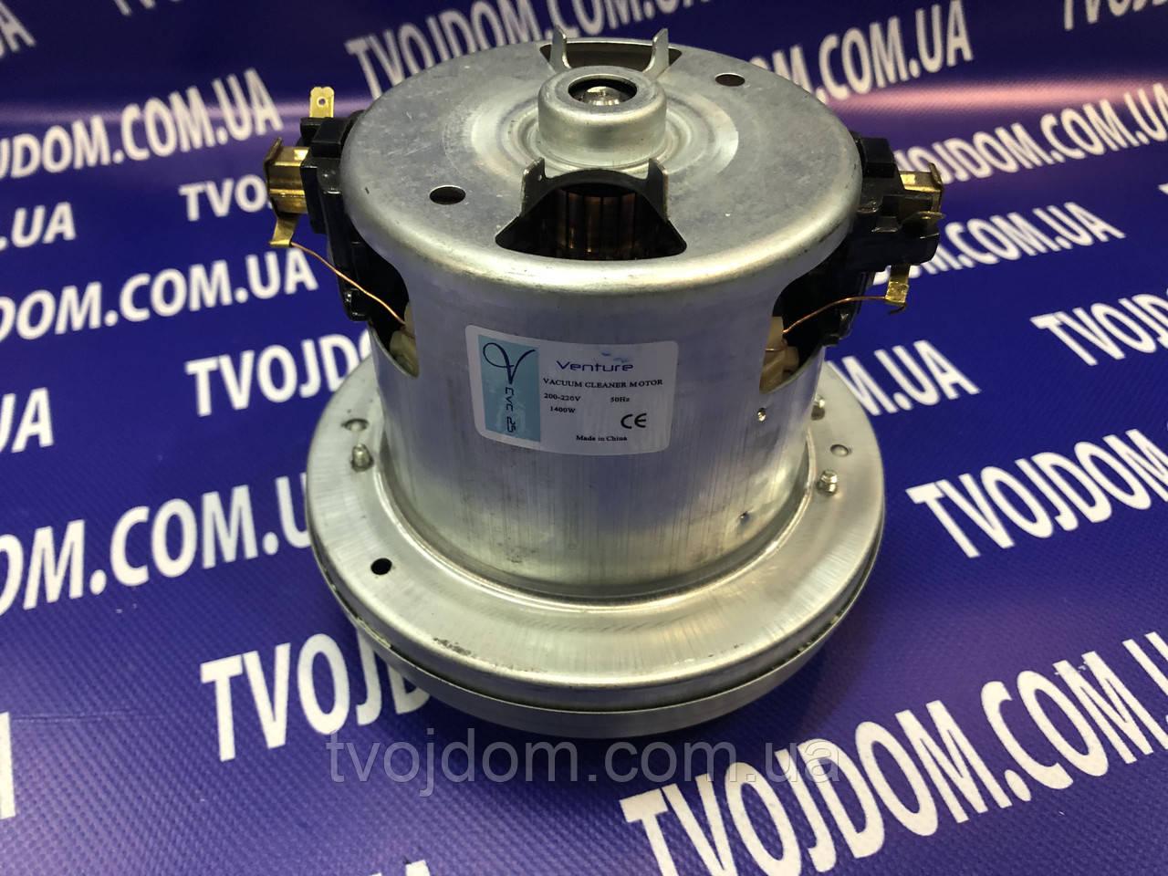 Двигатель для пылесоса Venture CVC25/1400W