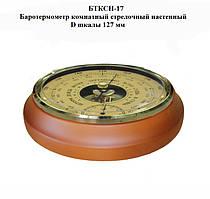 """Барометр Утес-Крэт БТКСН-17 """"Шлифованное золото"""""""