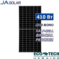 Солнечная панель JA Solar JAM72D10/MB 410W Mono Half-Cell PERC Bifacial