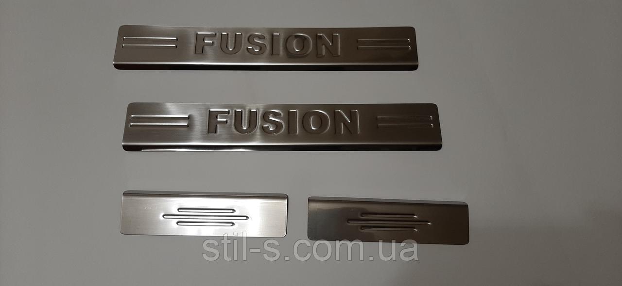 Накладки на пороги Ford Fusion (2002-2013)