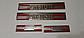 Накладки на пороги Ford Fusion (2002-2013), фото 3