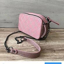 Сумка прямоугольной формы 2 ремешка в комплекте Розовый