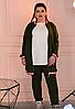 Спортивний костюм трійка в різних кольорах, з 50-64 розмір