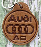 Автомобильный брелок из кожи Ауди Audi А 6