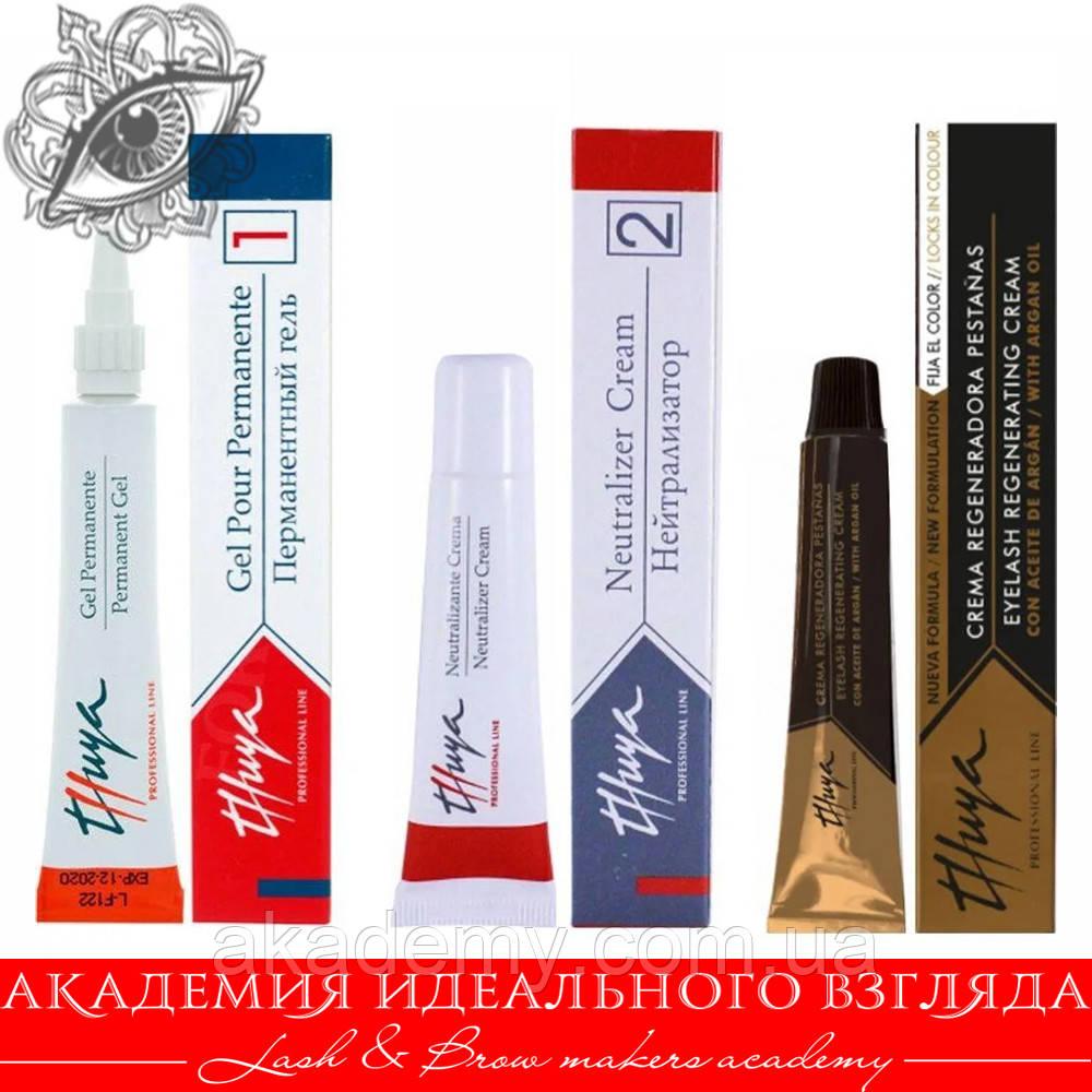 Набор составов Thuya для долговременной укладки бровей и ламинирования ресниц