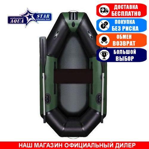 Лодка AquaStar B-210. Гребная; 2,10м, 1мест. 900/900ПВХ, Без настил; Надувная лодка ПВХ АкваСтар Б-210;