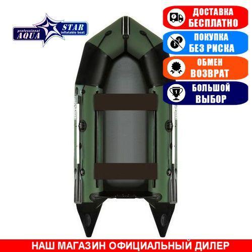Лодка AquaStar C-360. Моторная; 3,60м, 5мест. 950/1100ПВХ, Без настил; Надувная лодка ПВХ АкваСтар С-360;