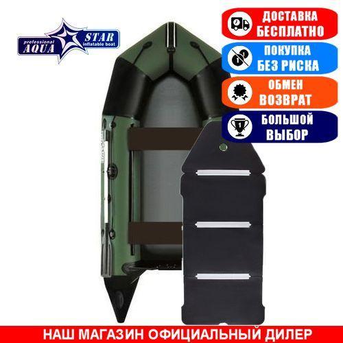 Лодка AquaStar C-360RFD. Моторная килевая; 3,60м, 5мест. 950/1100ПВХ, Жесткий настил; Надувная лодка ПВХ