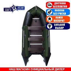 Лодка Aqua Star K-430RFD. Моторная; 4,30м, 7 мест, 1100/1100ПВХ, жесткое днище, киль. Надувная лодка ПВХ Аква Стар К-430РФД;