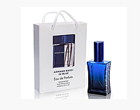 Armand Basi In Blue - Travel Perfume 50ml
