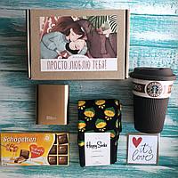 Подарок парню, мужу, другу с Power Bank и чашкой на день влюблённых