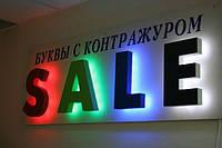 Наружная реклама из пенопласта, объемные буквы, вывески, логотипы, буквы с подсветкой