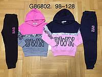 Трикотажный костюм 2 в 1 для девочек, Grace, 98,104,110,116,122,128 см,  № G86802