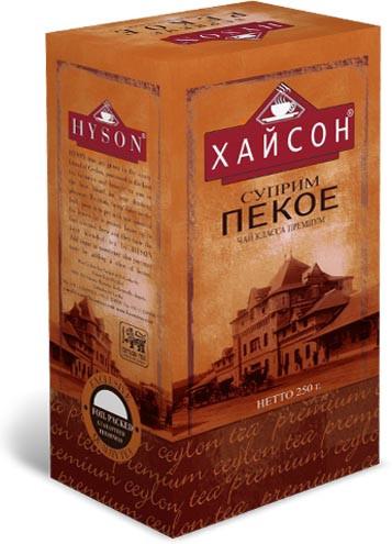 Цейлонский черный чай Hyson Supreme Pekoe 250 г