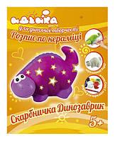 Копилка Динозаврик